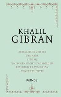 Khalil Gibran Saemtliche Werke Band 2