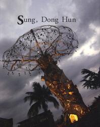 Sung Dong Hun