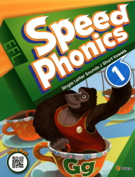 Speed Phonics. 1(Student Book)