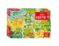 집중력놀이 동물원 퍼즐+책