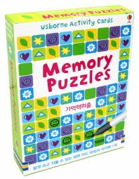 어스본 두들스 기억력퍼즐(양면카드 50장 + 마커펜 1개)