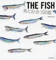 THE FISH 魚と出會う圖鑑