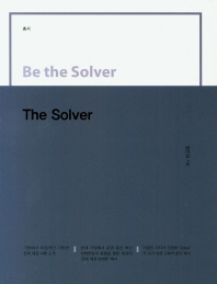 Be the Solver the Solver
