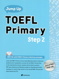 Jump Up TOEFL Primary Step. 2