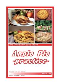 APPle Pie 직독직해
