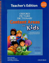 Content Areas for Kids (Teacher's Edition)