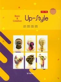 Basic & Creative: Up-Style