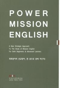 Power Mission English