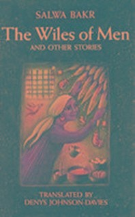The Wiles of Men and Other Stories
