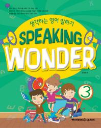 Speaking Wonder. 3