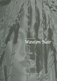 PERMANENT WAVE ON HAIR