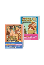 레이튼 미스터리 탐정사무소 소설 1~2권 세트(전 2권)