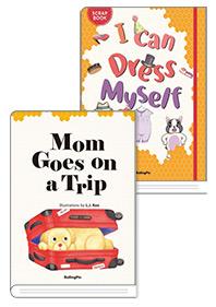 (Story book + Scrap book 세트 4) Mom Goes on a Trip + I Can Dress Myself