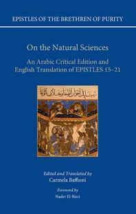 On the Natural Sciences