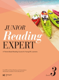 Junior Reading Expert Level 3(주니어 리딩 엑스퍼트)