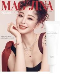 맥앤지나(Mag and Jina)(2020년 11/12월호)