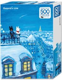 가스파드와 리사 직소 퍼즐 500pcs: 조각 여행