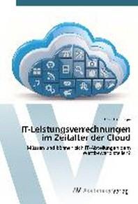 IT-Leistungsverrechnungen im Zeitalter der Cloud