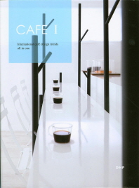 Cafe. 1