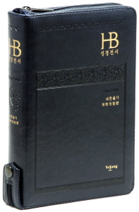 성경전서 새찬송가(NKR72TH)(네이비)((중/합본/지퍼)(개역개정)