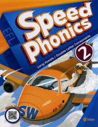 Speed Phonics. 2(Student Book)
