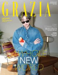 그라치아(GRAZIA)(2020년5월호)(A형)