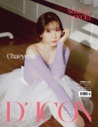 D-icon 디아이콘 vol.11 아이즈원 Shall we dance?. 5: 이채연