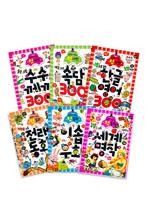 [키움]똑똑한 어린이 첫 사전 300 + 첫 동화 시리즈 세트 (전 6권)