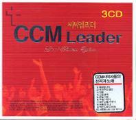 CCM LEADER(CD3장)