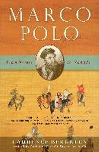Marco Polo : From Venice to Xanadu