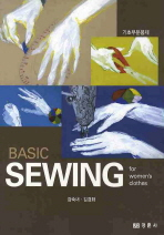 BASIC SEWING For WOMEN S CLOTHES(여성복 기초부분봉제)