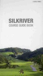 골프코스 가이드북(실크리버 컨트리클럽)(2009 개정판)