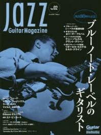 JAZZ GUITAR MAGAZINE VOL.02