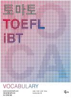 토마토 TOEFL IBT VOCABULARY (2009)(MP3CD1장, 미니 단어장1권포함)(토마토 TOEFL iBT)