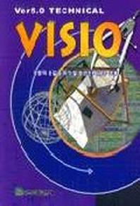 VISIO(VER 5.0 TECHNICAL)