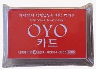 OYO 카드(소)
