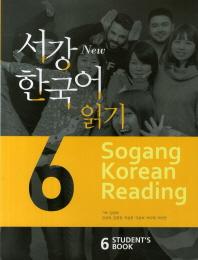 서강한국어 읽기. 6(Students Book)