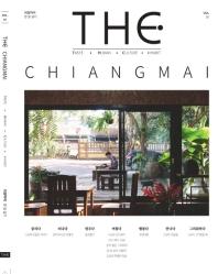 더 치앙마이(The Chiangmai)