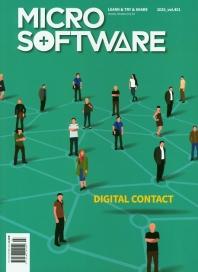 마이크로소프트웨어(2020년 Vol.401)