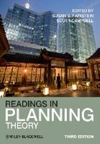 Readings in Planning Theory (Paperback)