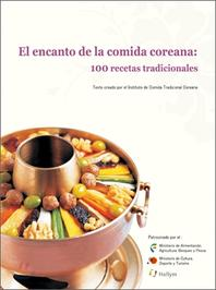 아름다운 한국음식 100선: 스페인어판 (Paperback)