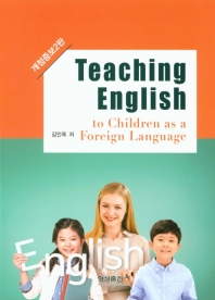 Teaching English to Children as a Foreign Language
