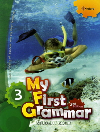 My First Grammar. 3(student book)