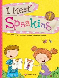 I Meet Speaking. 1