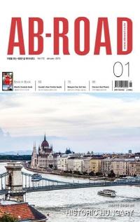 AB-ROAD 2015년 1월호
