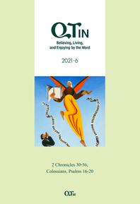 말씀대로 믿고 살고 누리는 큐티인(QTIN)(영문판)(2021년 6월 호)