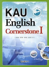 KAU English Cornerstone. 1