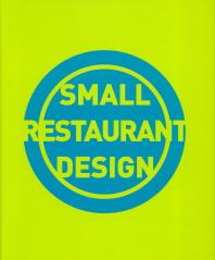 Small Restaurant Design(스몰 레스토랑 디자인)