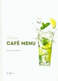 All about Cafe Menu 베버리지 크리에이터