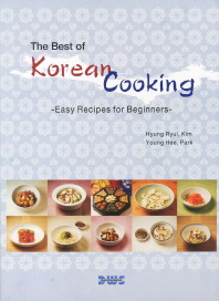 The Best of Korean Cooking(한국조리)